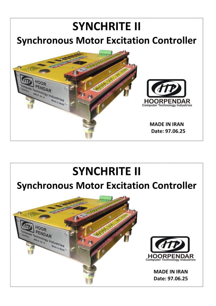 Lable Synchrite II-1